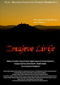 Dragons lines - ISTRA Tour