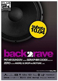 BACK 2 RAVE @ Club 21, Lamparna
