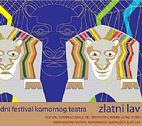 "12th International chamber theatre festival ""Golden Lion"""