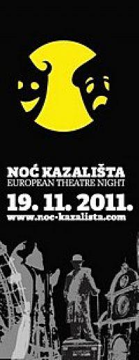 Noć kazališta Pula & Rovinj
